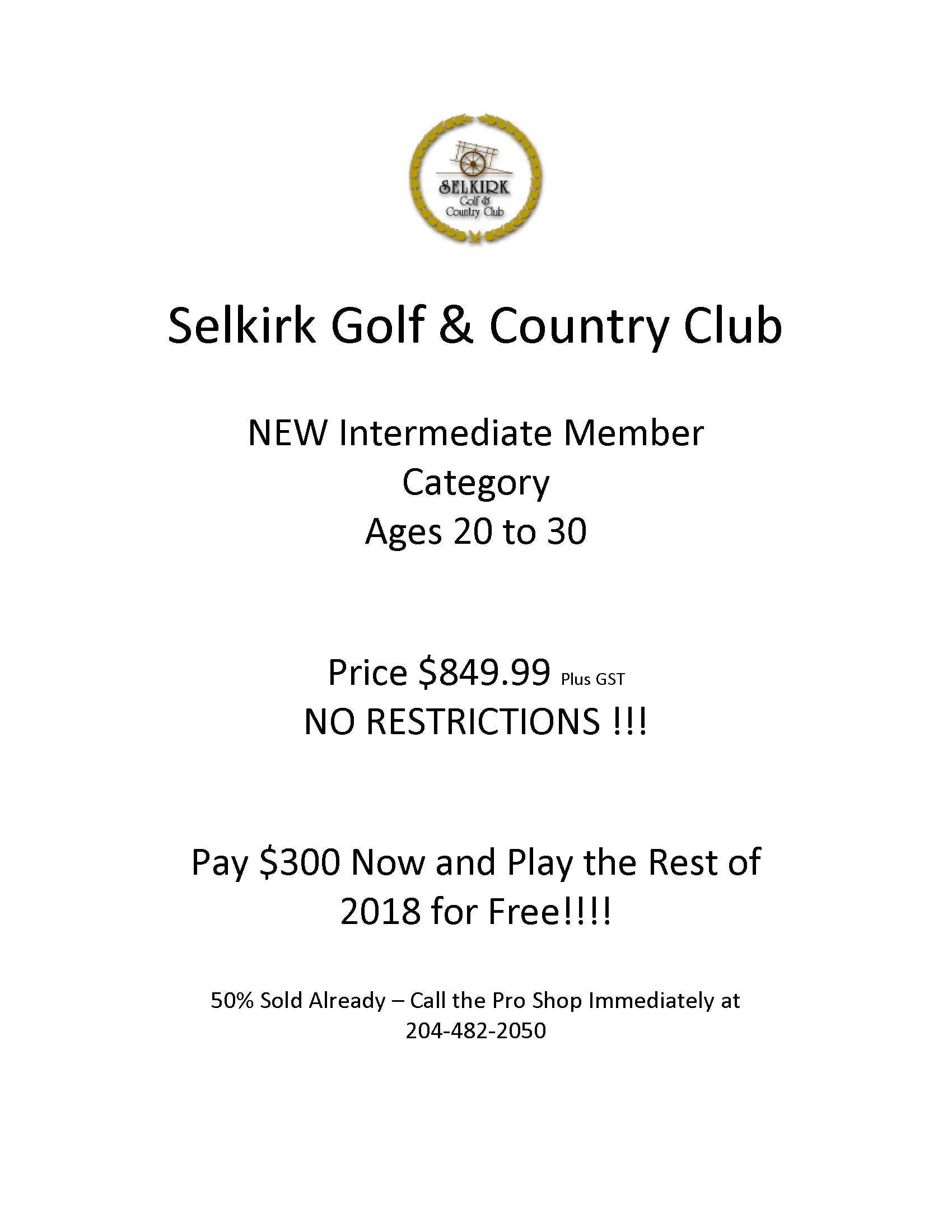 2018_SGCC_Intermediate_Membership